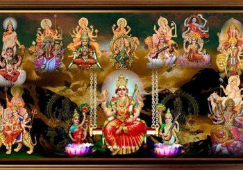Sri Dasara Celebrations (శ్రీ దసరా మహోత్సవములు)
