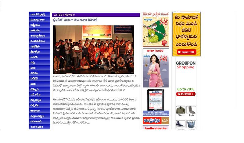 final_aj_news-media5