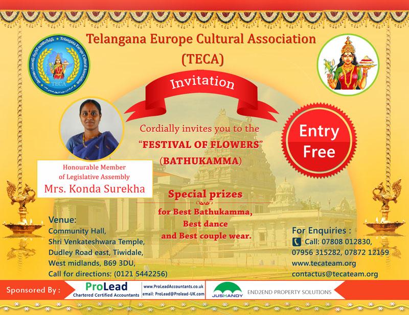 teca-bathukamma-invitation
