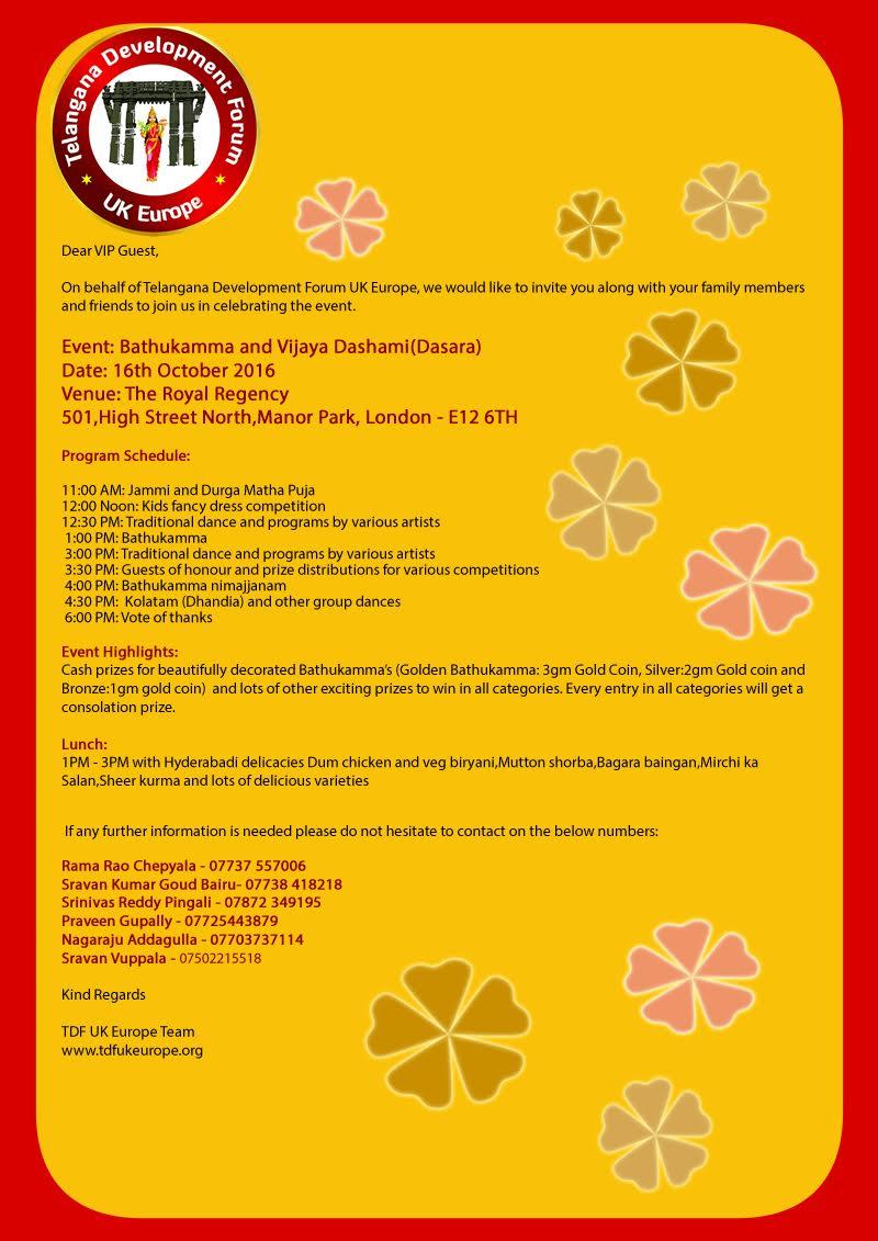 invitation-bathukamma-celebrations